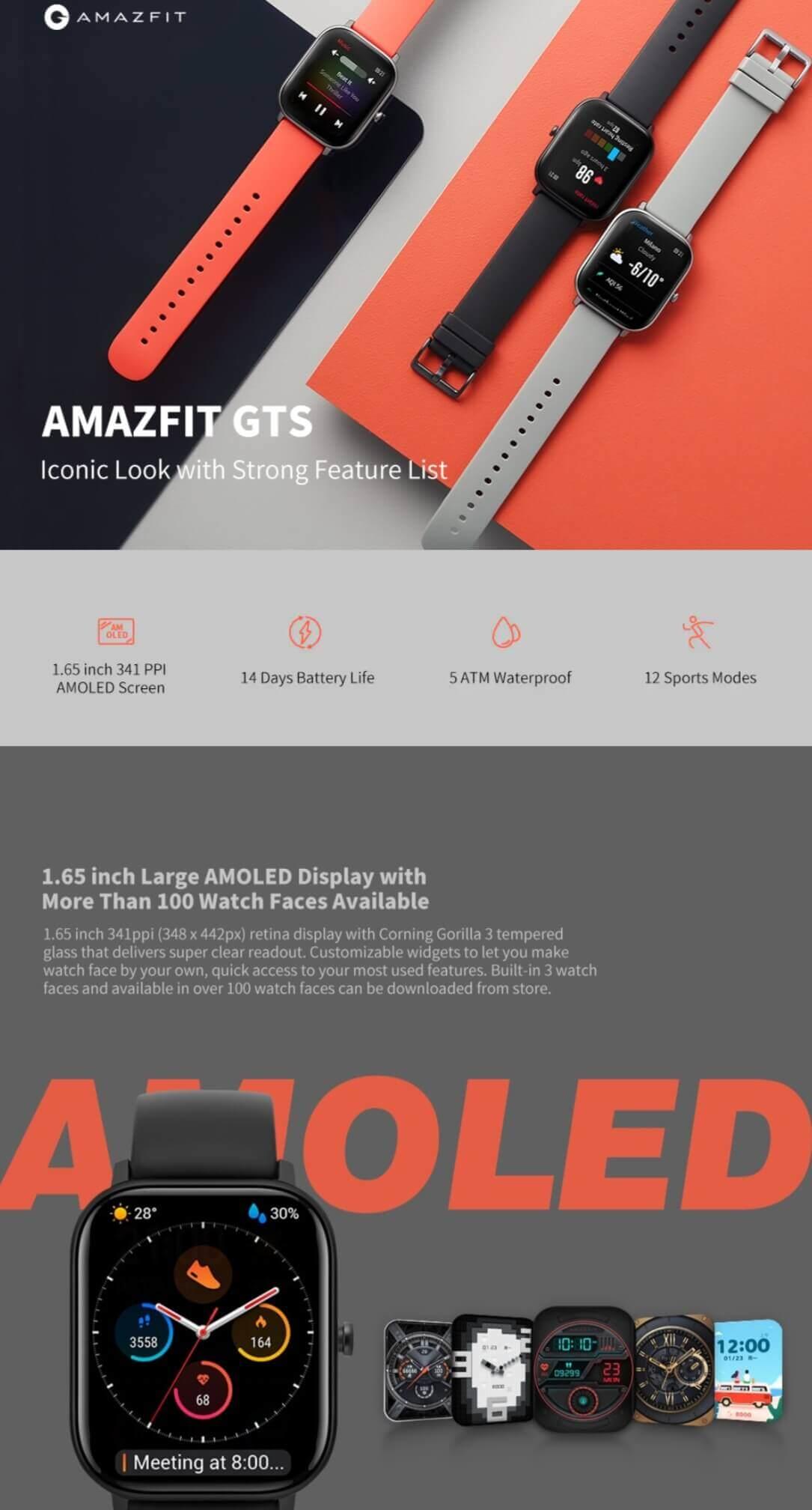 AMAZFIT GTS 1.65 inch GPS Smart Watch 12 Sports Mode